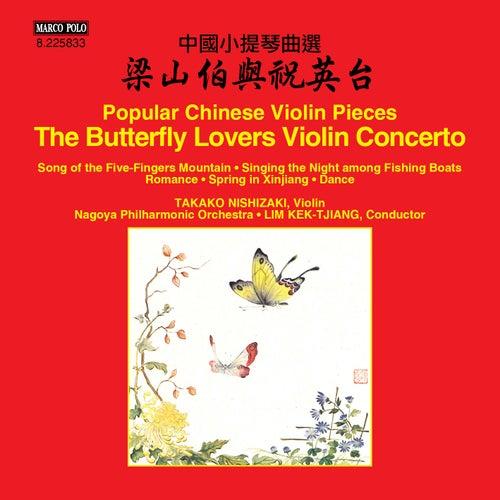 Popular Chinese Violin Pieces by Takako Nishizaki