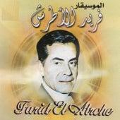Addi errabi von Farid El Atrache