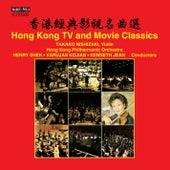 Hong Kong TV & Movie Classics di Various Artists