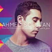 Music Has No Boundaries by Ahmed Soultan