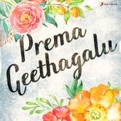 Prema Geethagalu by Various Artists