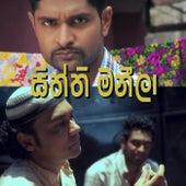 Sitthi Maneela by Iraj