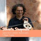 Greatest Greek Musicians: 5 Magic Tracks (Politiki Lyra) by Sokratis Sinopoulos