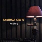 Koupes [Κούπες] von Marina Satti (Μαρίνα Σάττι)