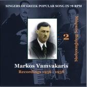 Markos Vamvakaris Vol. 2  / Singers of Greek Popular Song in 78 rpm /Recordings 1936-1938 by Markos Vamvakaris (Μάρκος Βαμβακάρης)