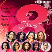 Leading & Trending - Women's Day Special - Gujarati by Various Artists