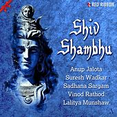 Shiv Shambhu by Various Artists
