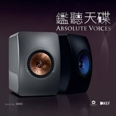Absolute Voices by Various Artists