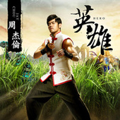Hero ((League of Legends Official Theme Song)) de Jay Chou