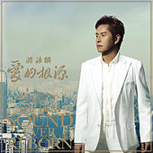 The Best Sound Ever Reborn de Alan Tam