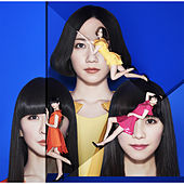 Cosmic Explorer by Perfume