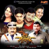 Made in Maharashtra (Original Motion Picture Soundtrack) de Various Artists