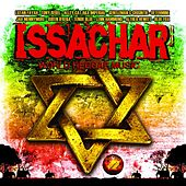 Issachar World Reggae Music von Various Artists