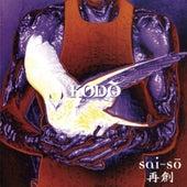 Sai-So by Kodo
