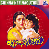 Chinna Nee Naguthiru (Original Motion Picture Soundtrack) by Various Artists