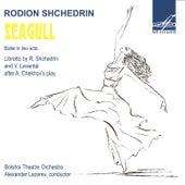 Shchedrin: The Seagull by Alexander Lazarev