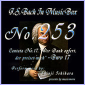 Cantata No. 17,