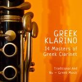 Greek Klarino: 14 Masters of Greek Clarinet by Various Artists