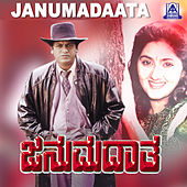 Janumadatha (Original Motion Picture Soundtrack) by Various Artists