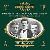 Treasures of the St. Petersburg State Museum by Various Artists
