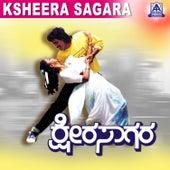 Ksheera Sagara (Original Motion Picture Soundtrack) by Various Artists