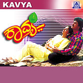 Kavya (Original Motion Picture Soundtrack) by Various Artists