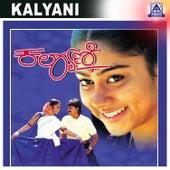 Kalyani (Original Motion Picture Soundtrack) by Various Artists