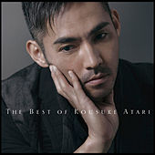 The Best of Kousuke Atari by Kousuke Atari