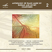 Anthology of Piano Music by Russian and Soviet Composers, Pt. 2 (Live) by Various Artists