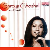 Majhi Gani by Shreya Ghoshal