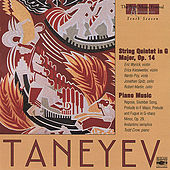 Taneyev: String Quintet in G Major, Op. 14, Piano Music by Bard Music Festival Players