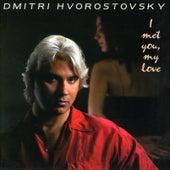 HVOROSTOVSKY, Dmitri: Songs - SHISKIN, A. / GERMAN, P. / LISTOV, N. / MALASHKIN, L. / BULAKHOV, P. / GURILEV, A. / ABAZ, V. / MIKHAYLOV, A. by Dmitri Hvorostovsky
