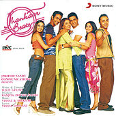Jhankaar Beats (Original Motion Picture Soundtrack) by Various Artists