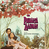 Pighalta Aasman (Original Motion Picture Soundtrack) by Various Artists