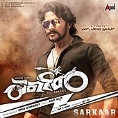 Sarkaar (Original Motion Picture Soundtrack) by Various Artists