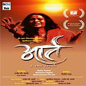 Aart a Raw truth (Original Motion Picture Soundtrack) by Various Artists