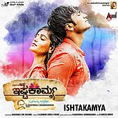 Ishtakamya (Original Motion Picture Soundtrack) by Various Artists