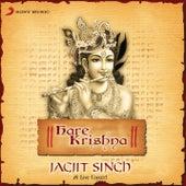 Hare Krishna - A Live Concert by Jagjit Singh