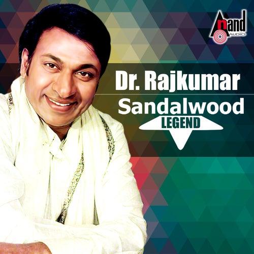 Dr. Rajkumar - Sandalwood Legend - Kannada Hits 2016 by Dr.Rajkumar