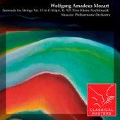 Serenade for Strings No. 13 in G Major, K. 525 'Eine Kleine Nachtmusik' by Various Artists