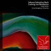 Violin Works by Yehudi Menuhin