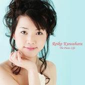 The Piano Life by Reiko Kuwahara