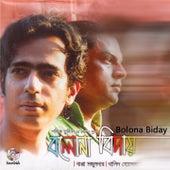 Bolona Biday by Various Artists