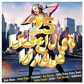 25 الفعالية الرقص de Various Artists