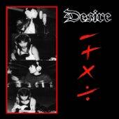 − + X ÷ van Desire