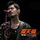 Opus Jay World Tour (Live) de Jay Chou