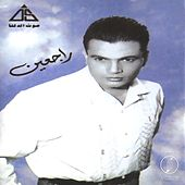 Rageen by Amr Diab