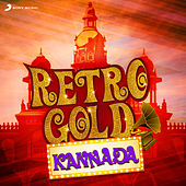 Retro Gold Kannada by Various Artists