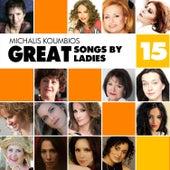 15 Great Songs By Great Ladies by Michalis Koumbios (Μιχάλης Κουμπιός)