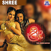 Shree (Original Motion Picture Soundtrack) by Various Artists